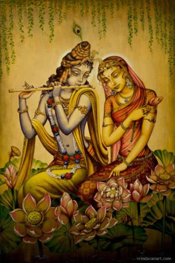 The nectar of Krishna's flute